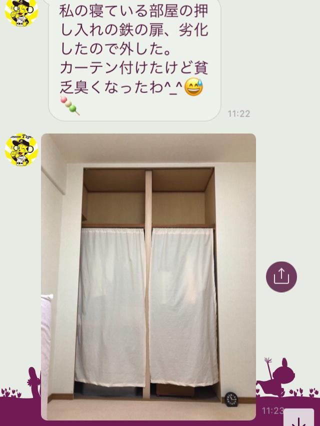f:id:haru501227:20180823204830j:plain