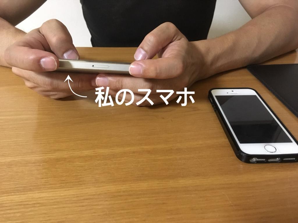 f:id:haru501227:20180824230445j:plain