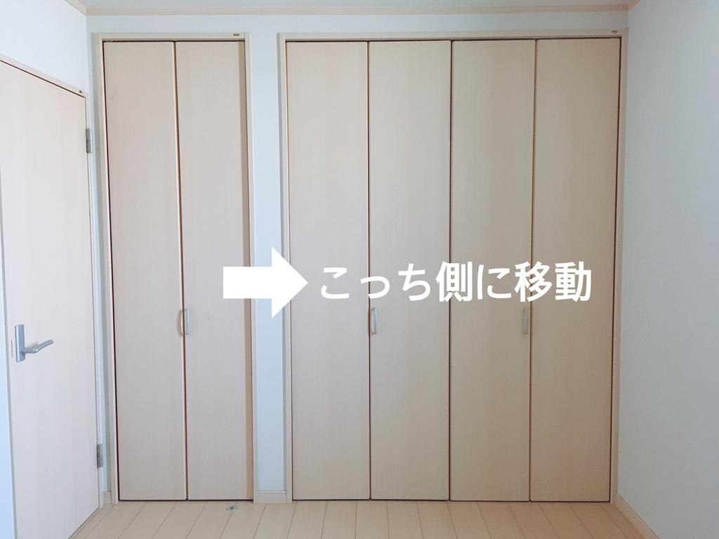 f:id:haru501227:20180830233828j:plain