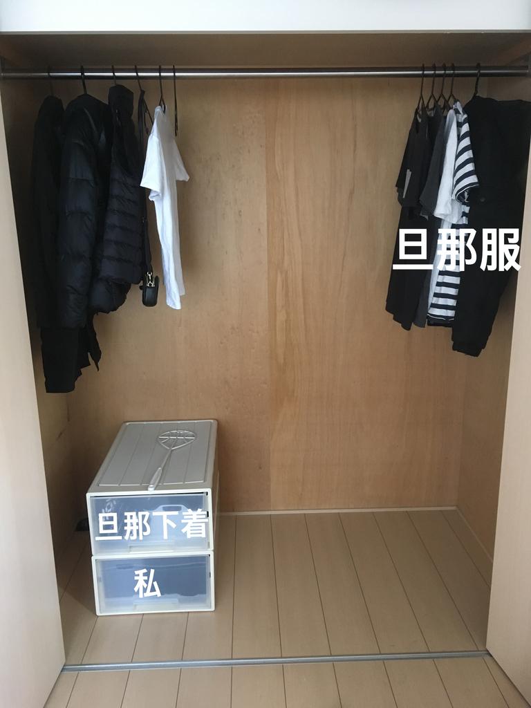 f:id:haru501227:20180830233909j:plain
