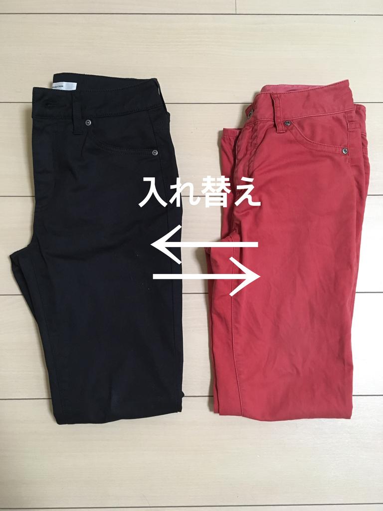 f:id:haru501227:20180909225634j:plain