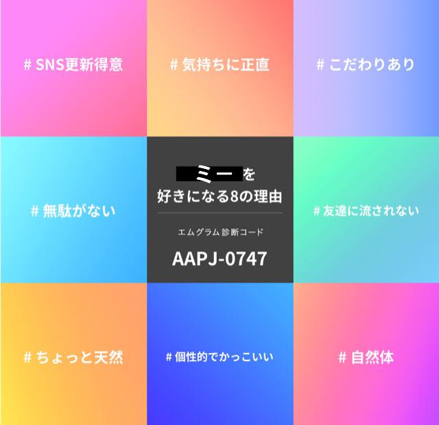 f:id:haru501227:20180915233420j:plain