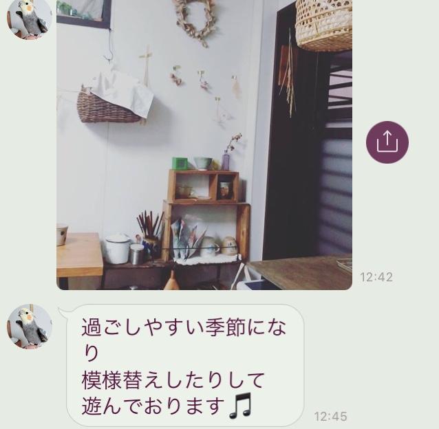 f:id:haru501227:20180921233028j:plain