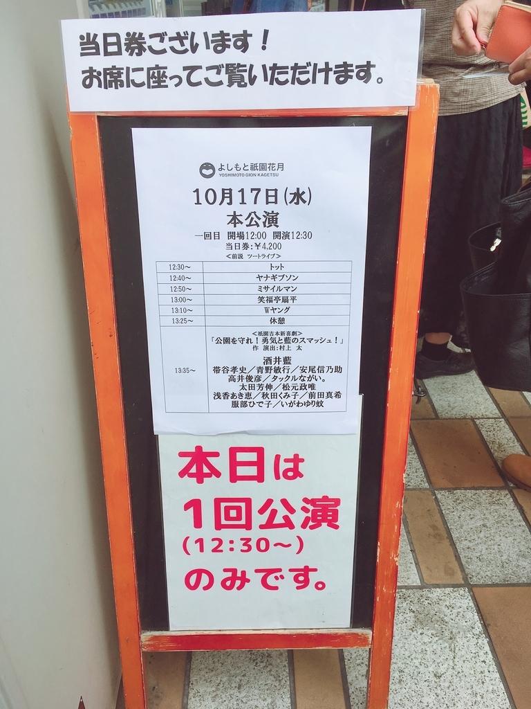 f:id:haru501227:20181017223048j:plain