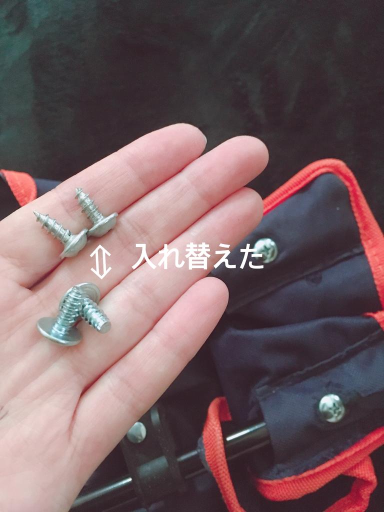 f:id:haru501227:20181018225428j:plain