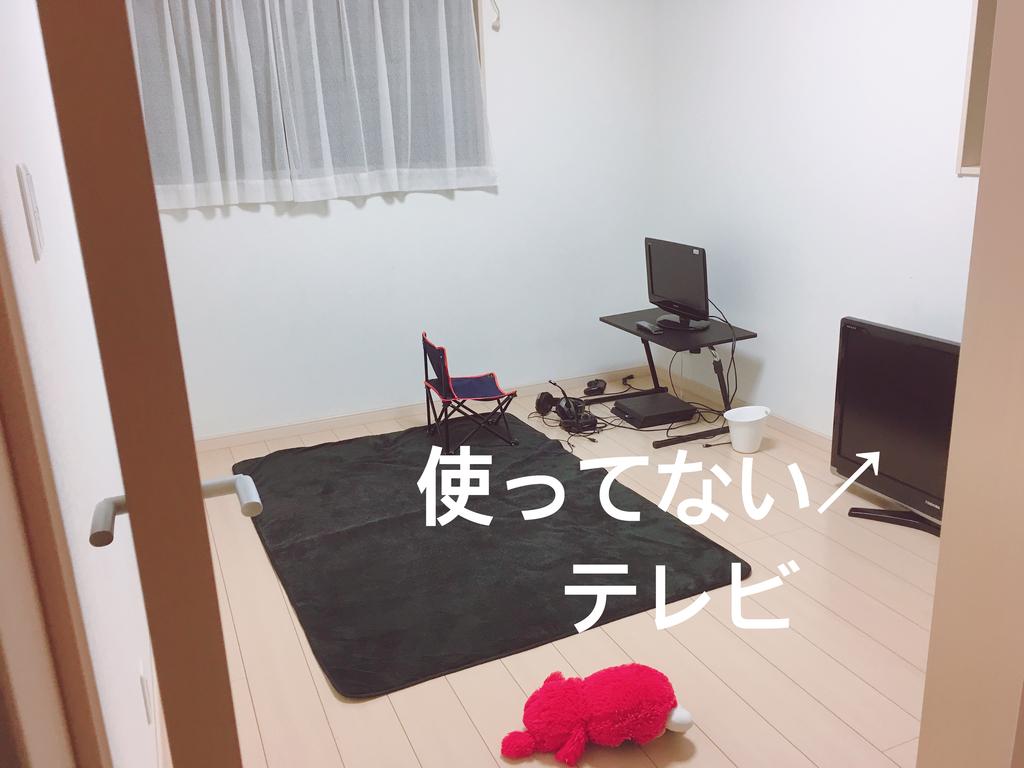 f:id:haru501227:20181031235008j:plain
