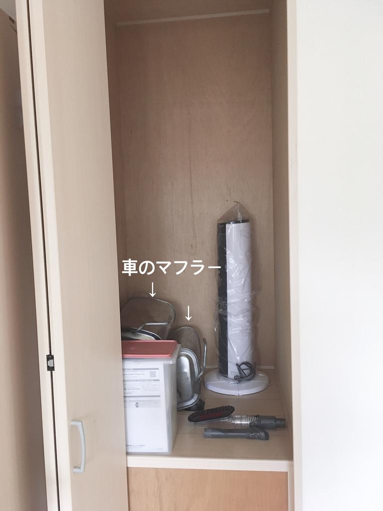 f:id:haru501227:20181114230405j:plain