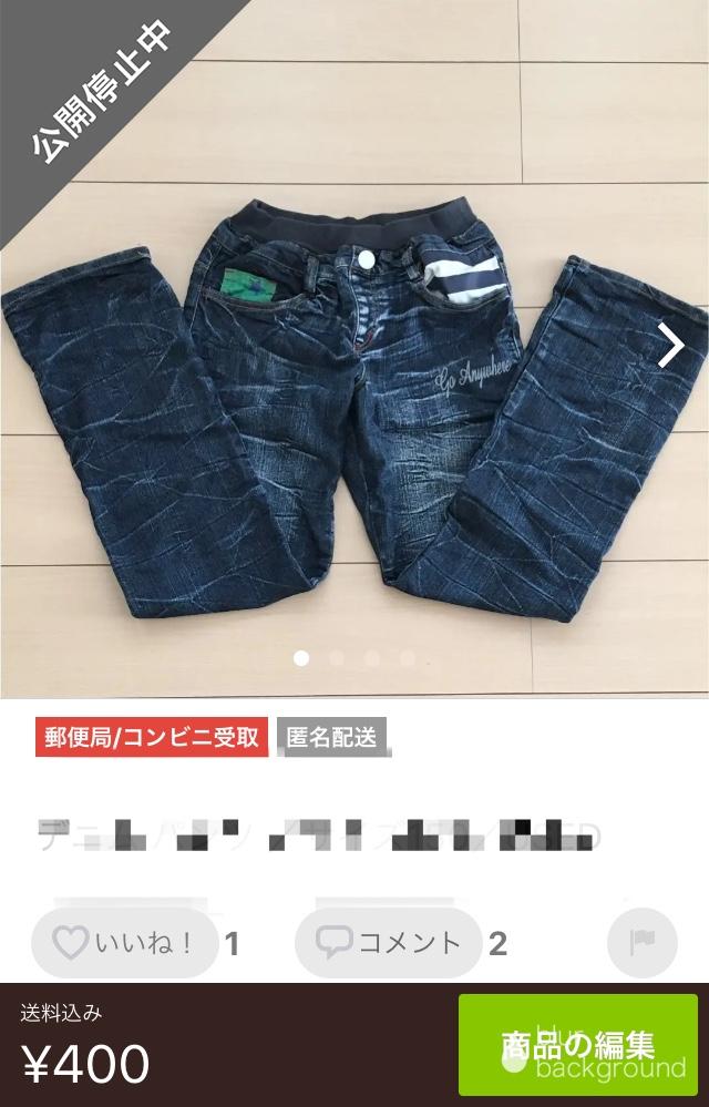 f:id:haru501227:20181115220230j:plain