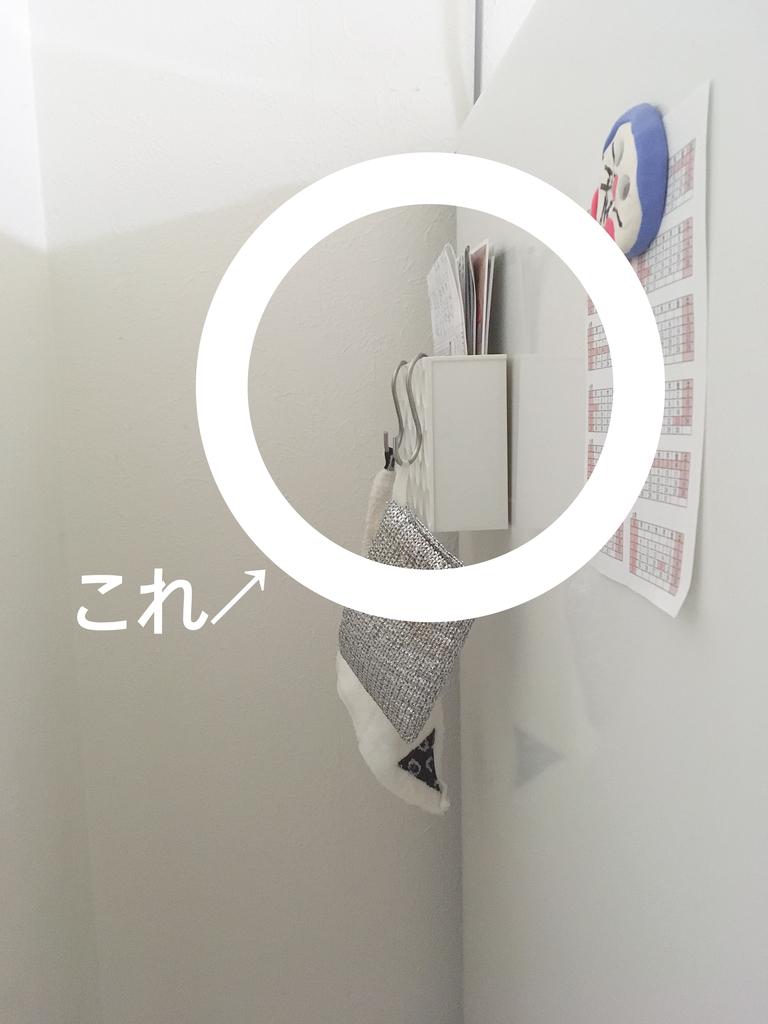 f:id:haru501227:20181118222551j:plain