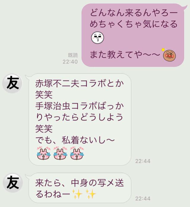 f:id:haru501227:20181210225535j:plain