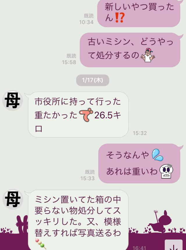 f:id:haru501227:20190122201445j:plain