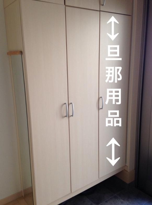 f:id:haru501227:20190209222332j:plain