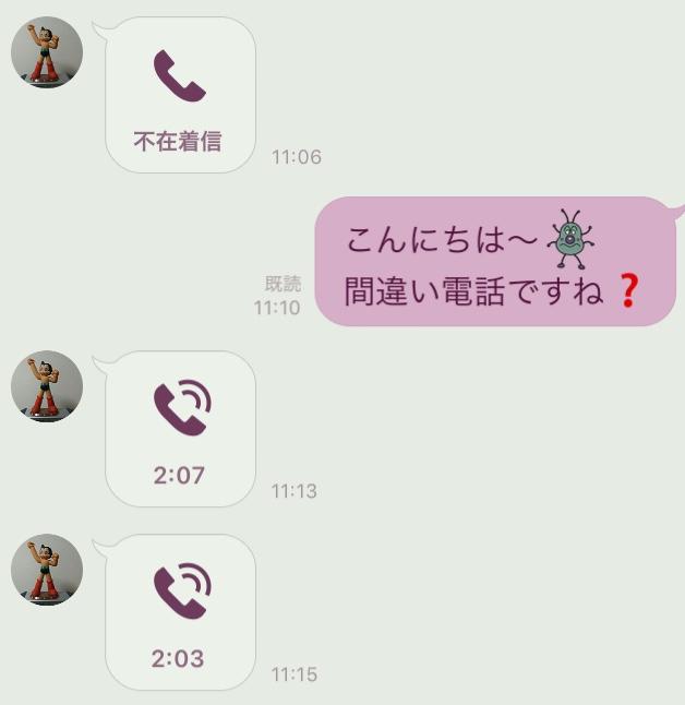 f:id:haru501227:20190210224119j:plain