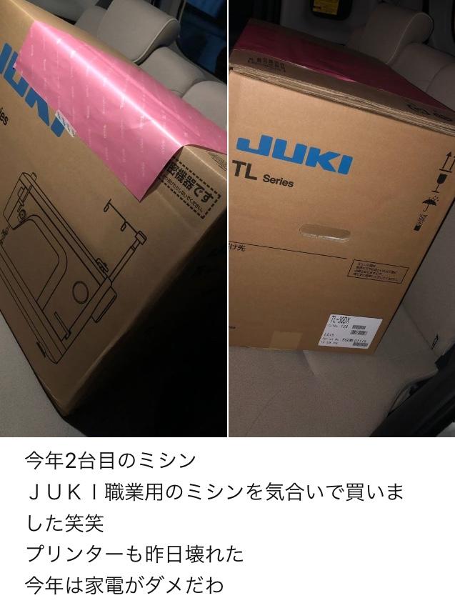 f:id:haru501227:20190221214148j:plain