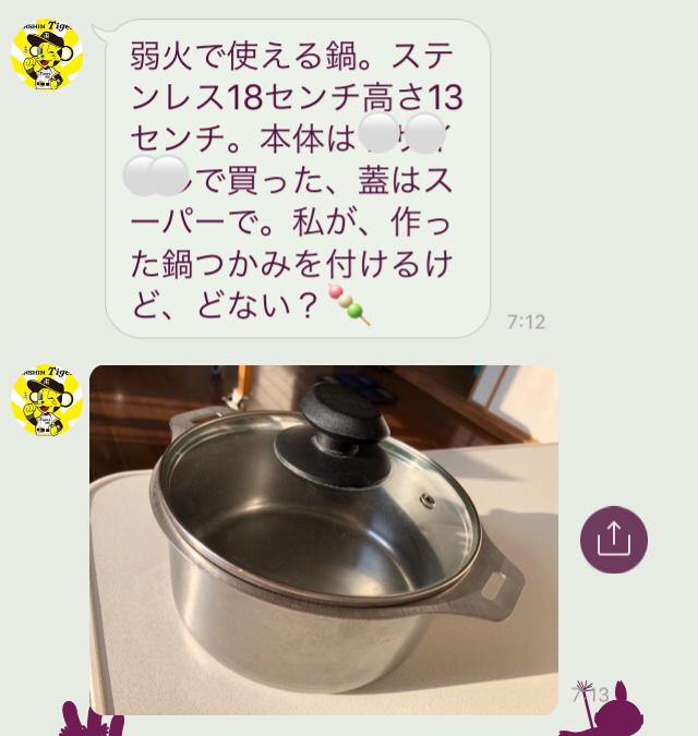 f:id:haru501227:20190408221835j:plain