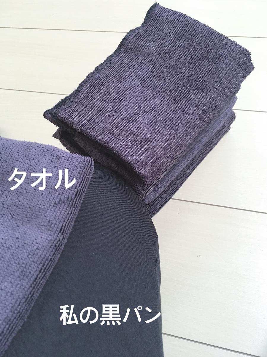 f:id:haru501227:20190504212646j:plain