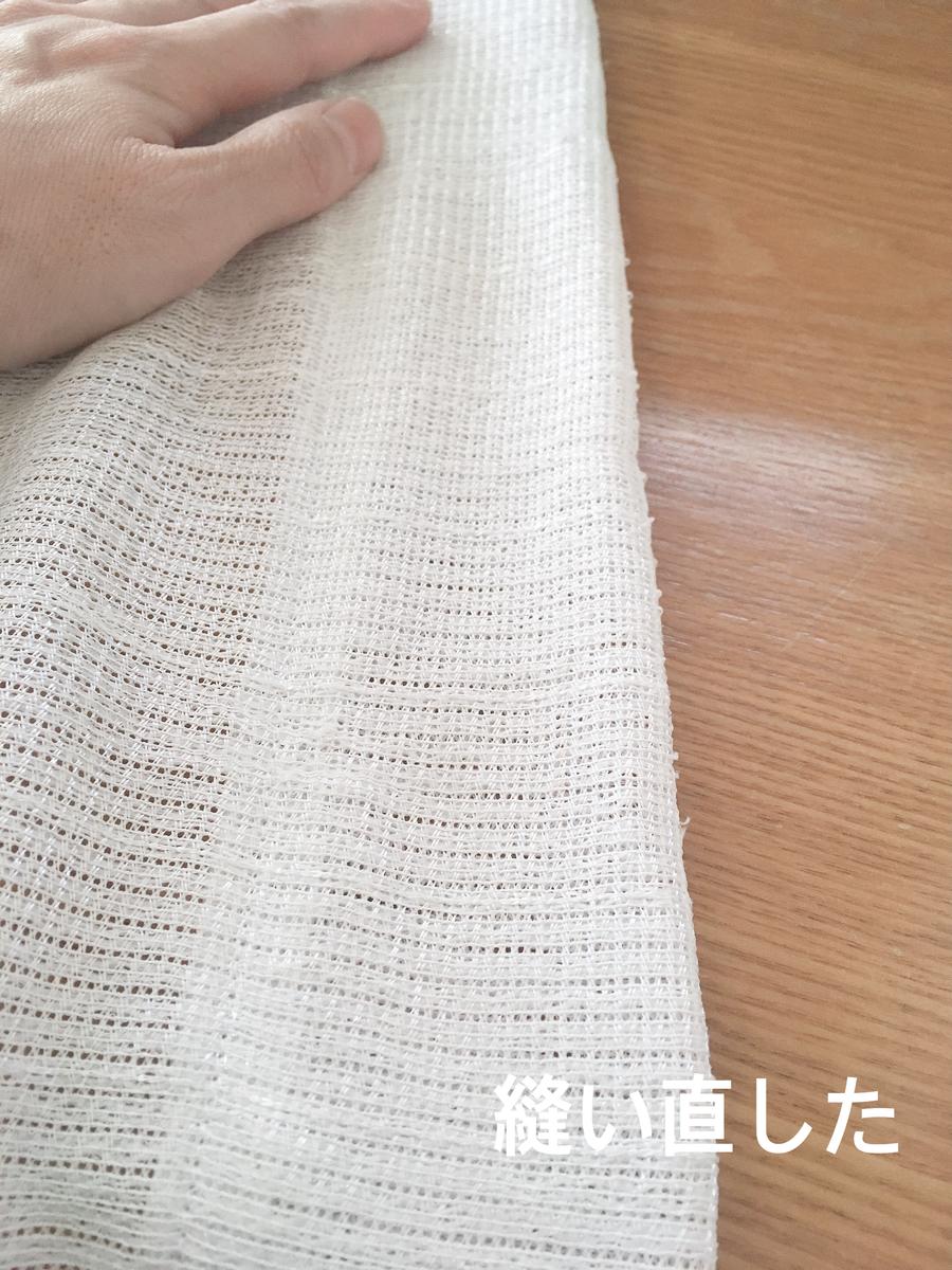 f:id:haru501227:20190513222924j:plain