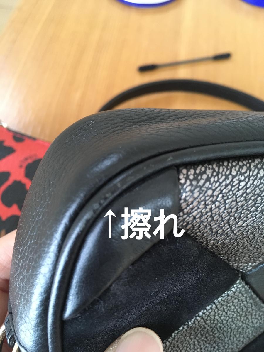 f:id:haru501227:20190618214413j:plain