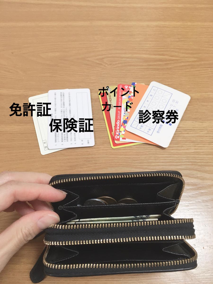 f:id:haru501227:20190712220719j:plain