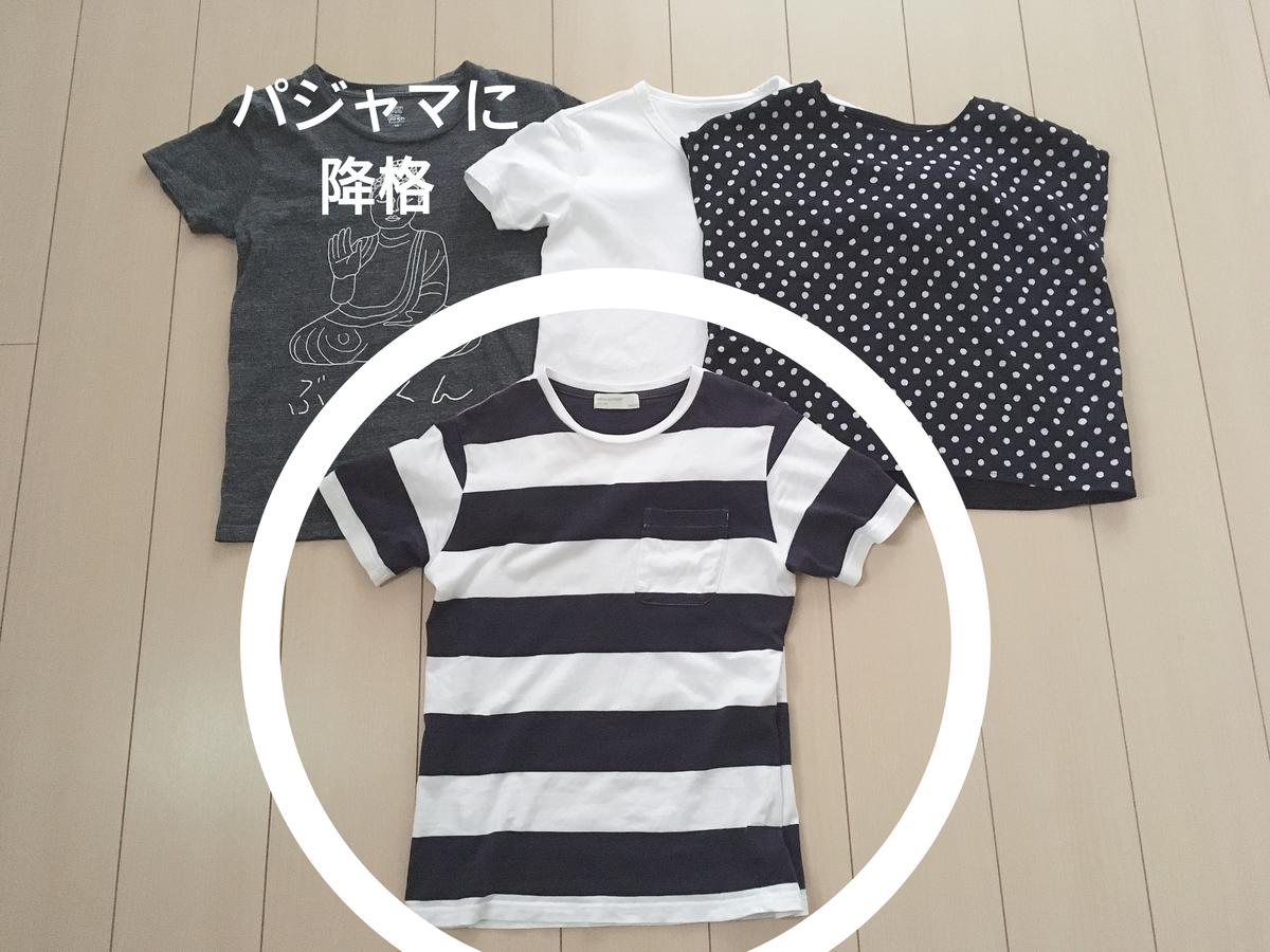 f:id:haru501227:20190717221702j:plain