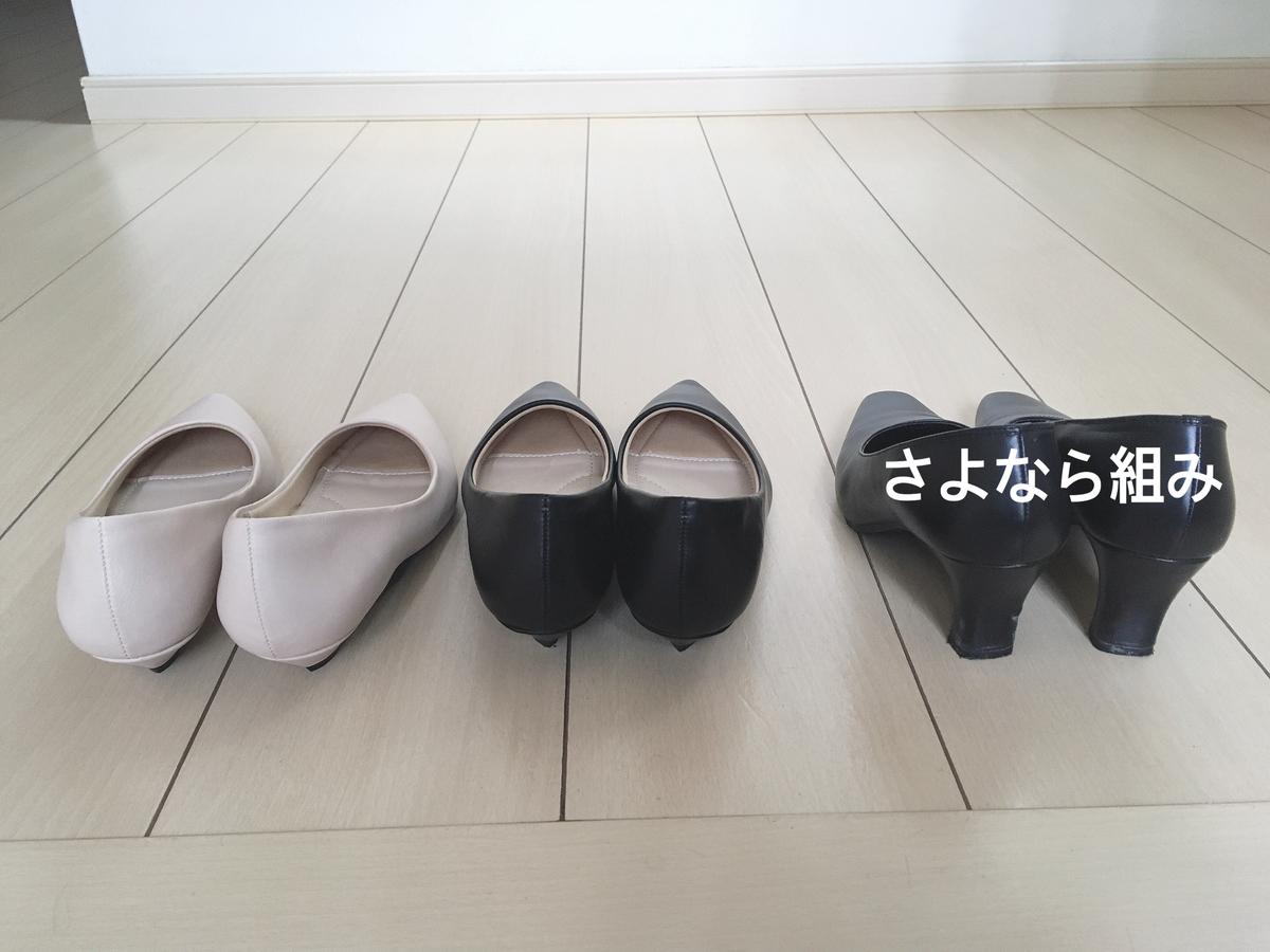 f:id:haru501227:20190728222224j:plain