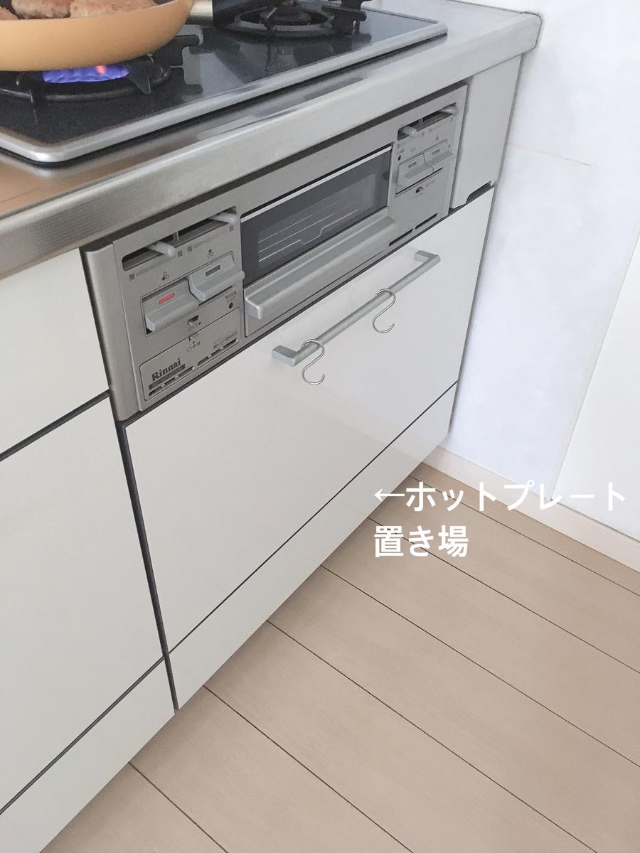 f:id:haru501227:20190730214044j:plain