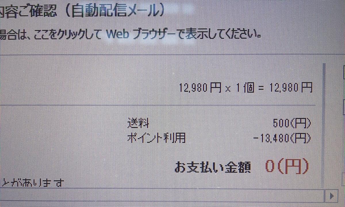 f:id:haru501227:20190807223304j:plain