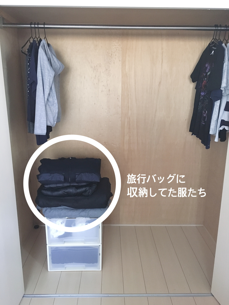 f:id:haru501227:20190816221805j:plain