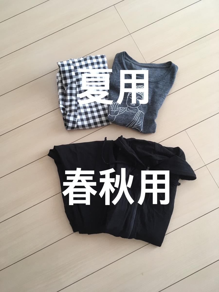f:id:haru501227:20190920225202j:plain