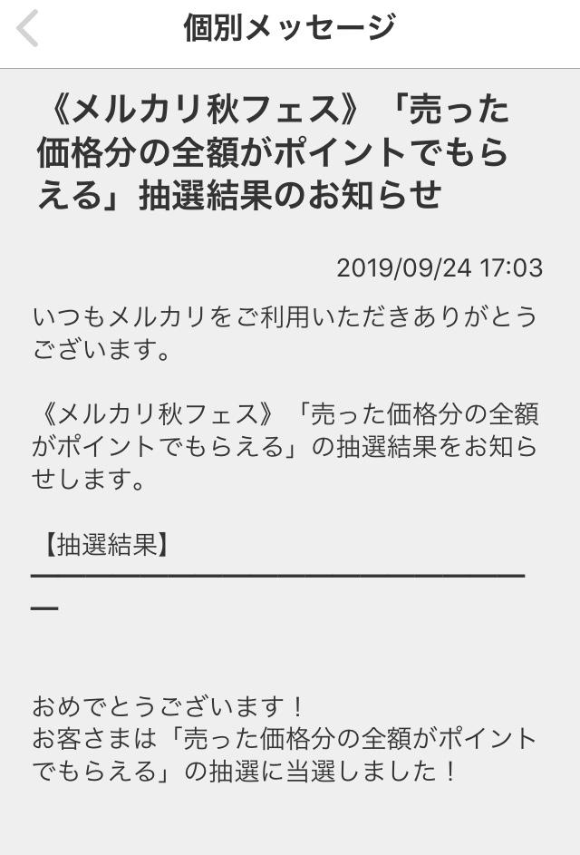 f:id:haru501227:20190924222145j:plain