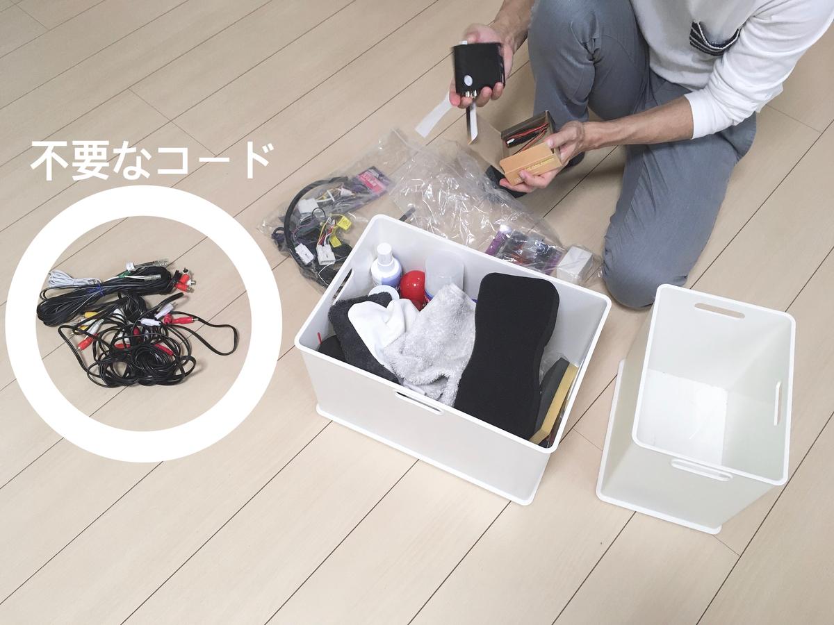 f:id:haru501227:20191012233452j:plain