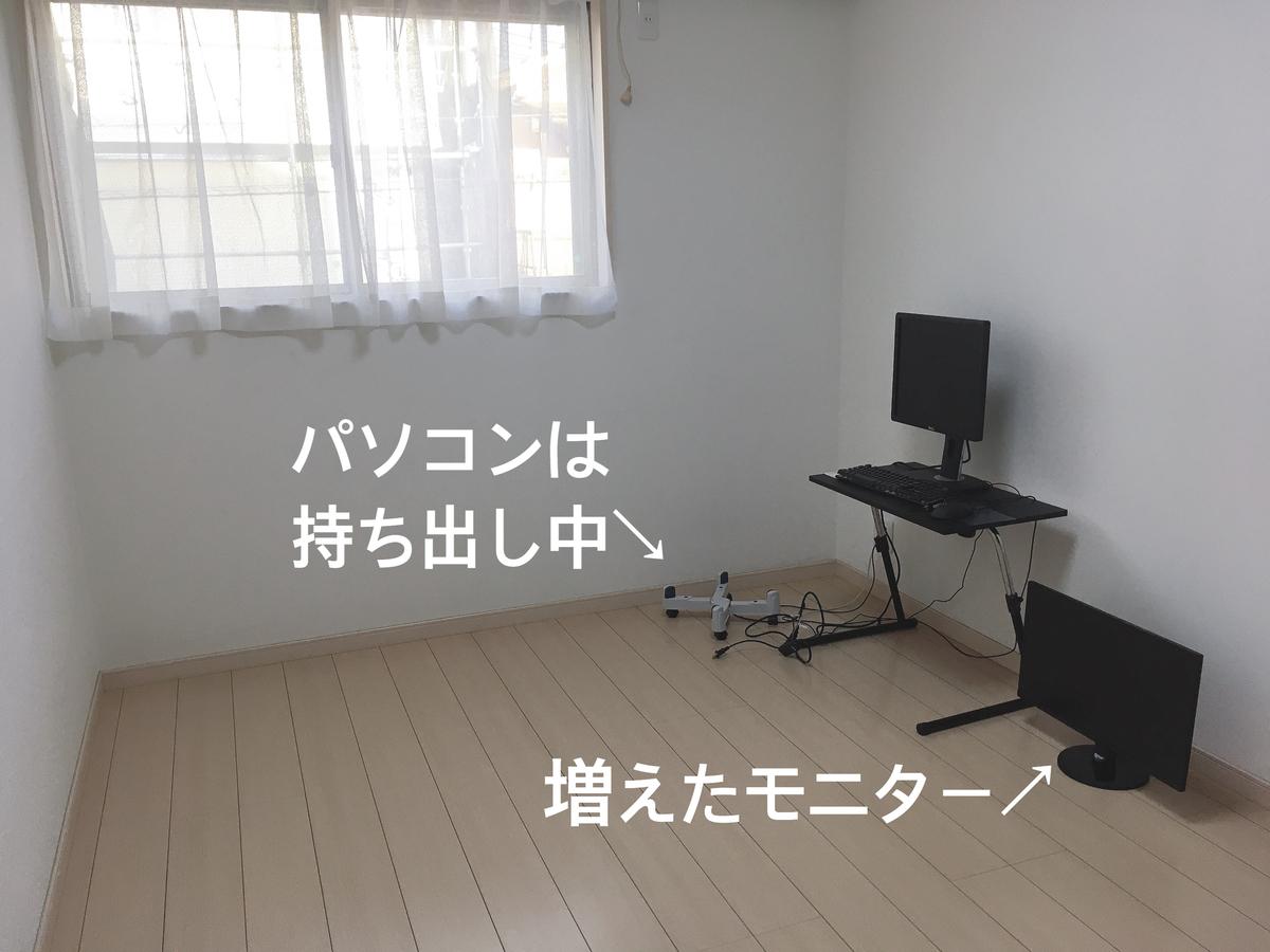 f:id:haru501227:20191013225811j:plain