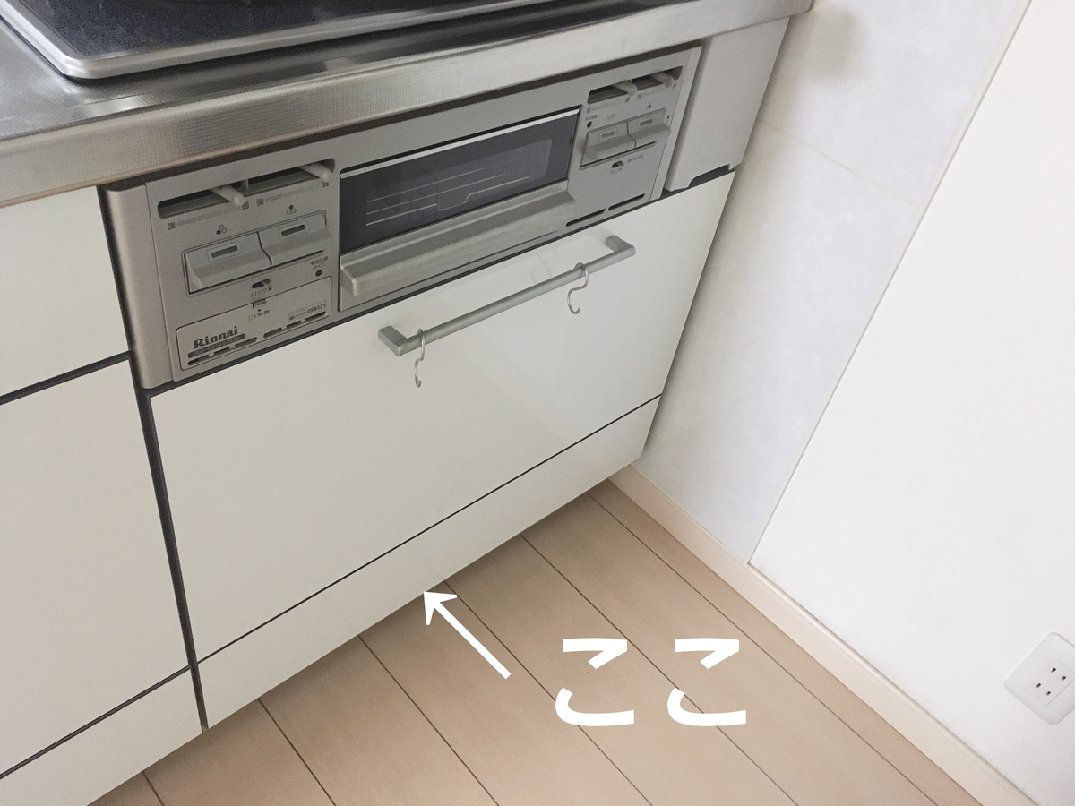 f:id:haru501227:20191024220615j:plain