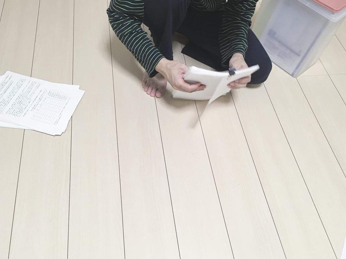 f:id:haru501227:20191028215433j:plain