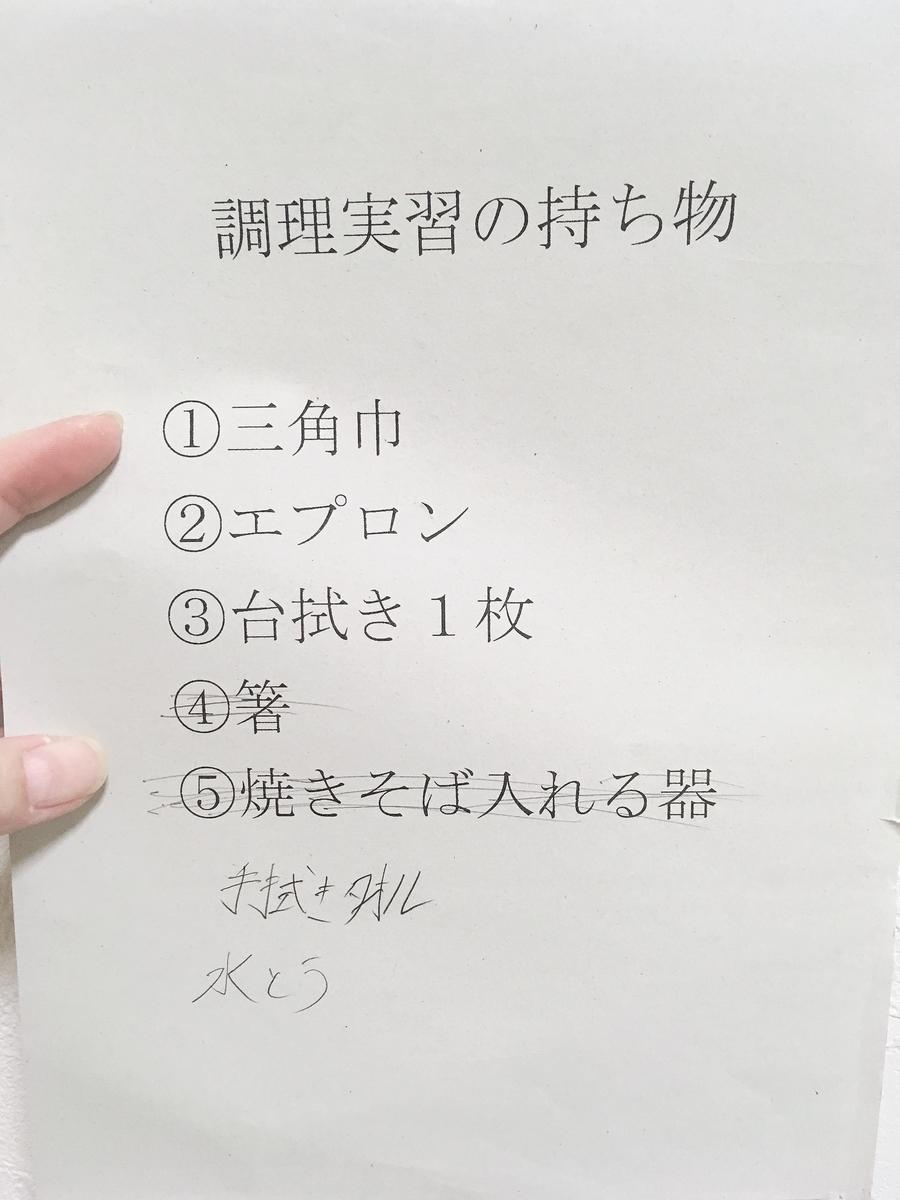 f:id:haru501227:20191101225236j:plain