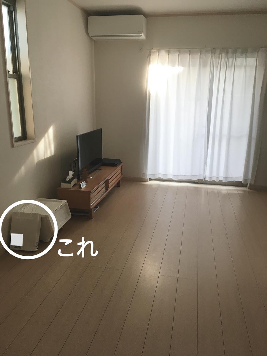 f:id:haru501227:20191112214834j:plain