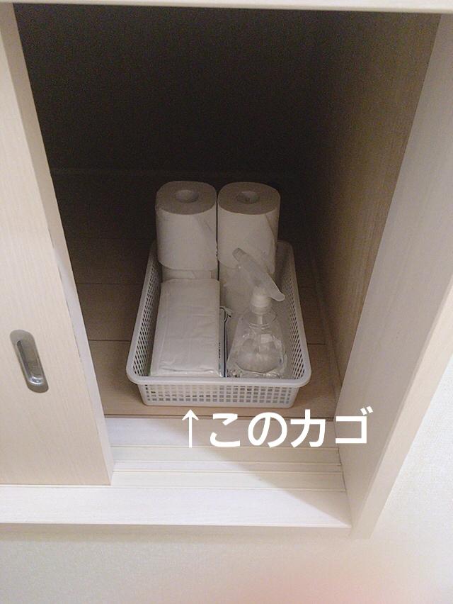 f:id:haru501227:20191117220310j:plain