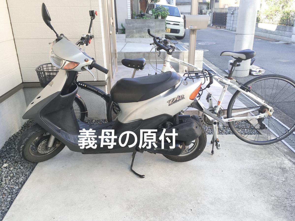 f:id:haru501227:20191204220900j:plain