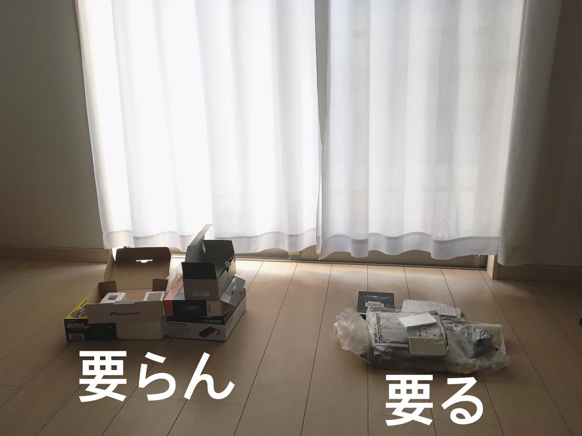 f:id:haru501227:20191230235208j:plain