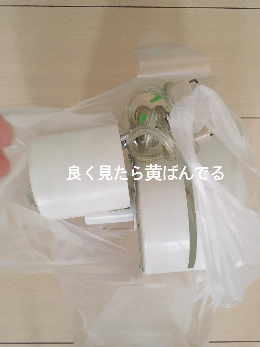f:id:haru501227:20200114234812j:plain