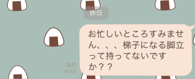 f:id:haru501227:20200119222930j:plain