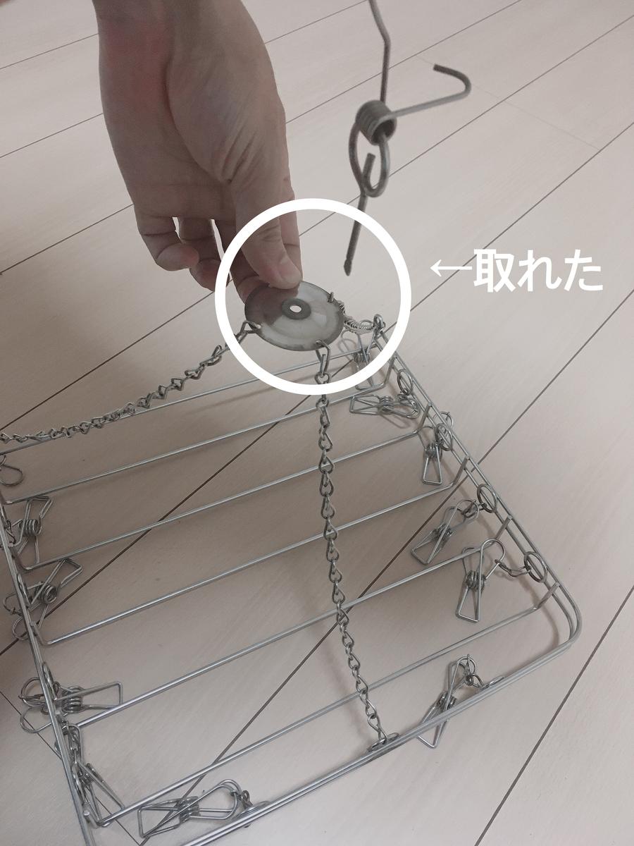 f:id:haru501227:20200121223627j:plain