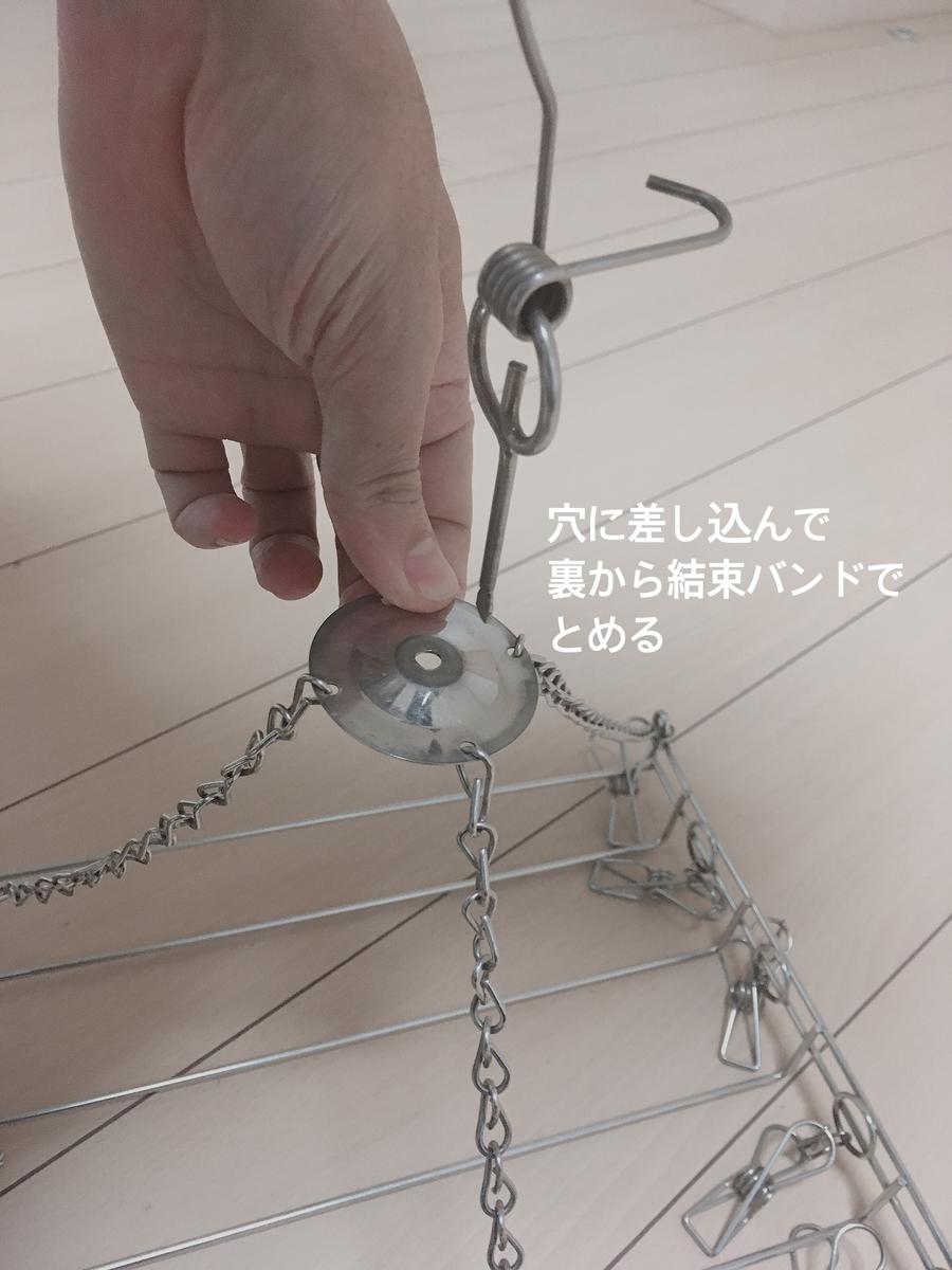 f:id:haru501227:20200121224146j:plain