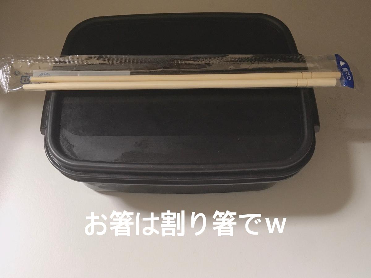 f:id:haru501227:20200207233227j:plain