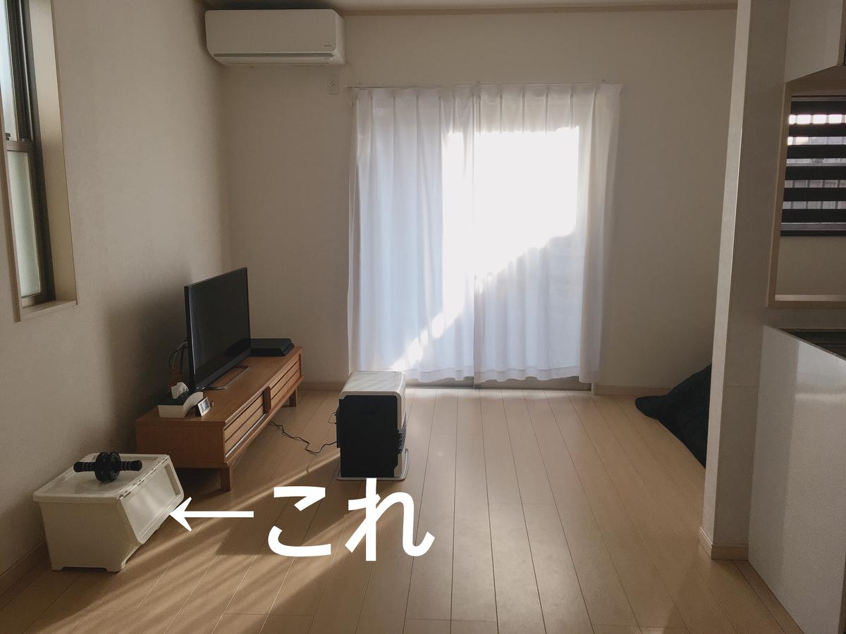 f:id:haru501227:20200225230007j:plain