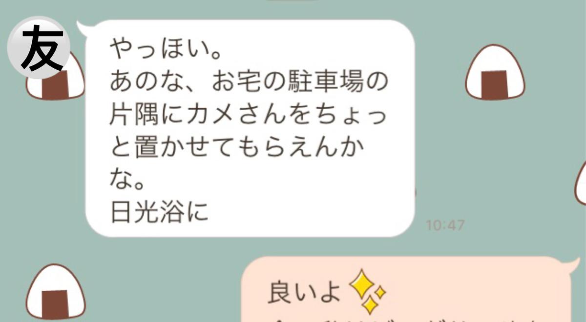 f:id:haru501227:20200307220223j:plain