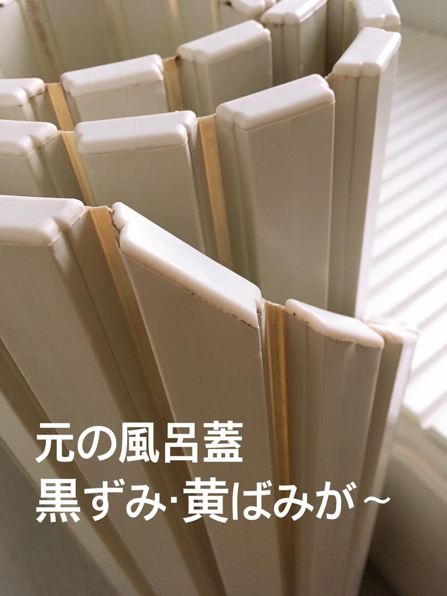 f:id:haru501227:20200408220059j:plain