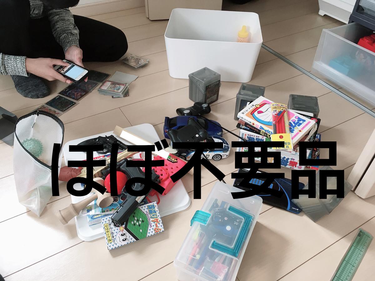 f:id:haru501227:20200419222852j:plain