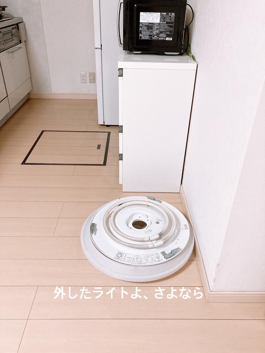 f:id:haru501227:20200520225640j:plain
