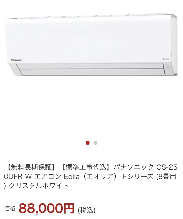 f:id:haru501227:20200711203827j:plain